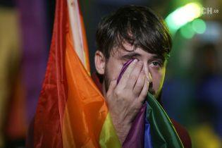 У Румунії провалився референдум противників одностатевих шлюбів