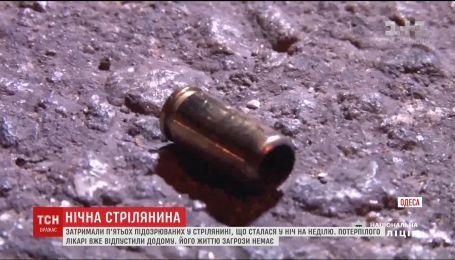 Поліція повідомила деталі нічної стрілянини в Одесі