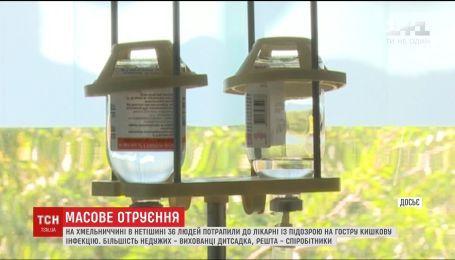В детском саду на Хмельнитчине, где массово отравились дети, начали проведение экспертизы