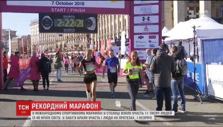 В Киеве состоялся международный спортивный марафон