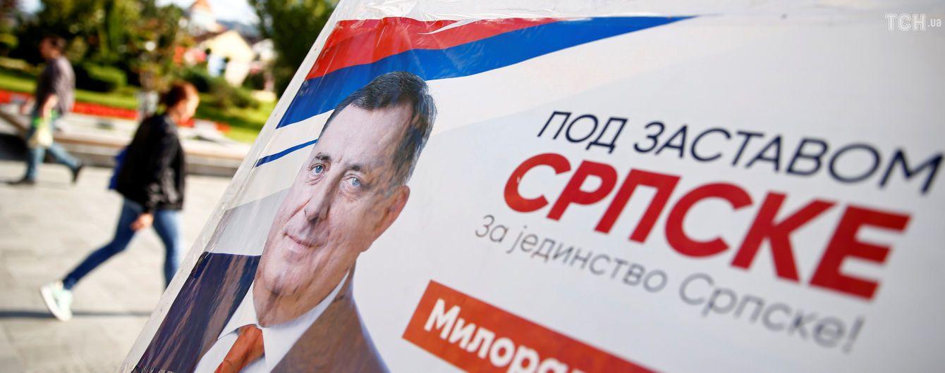 Выборы в Боснии: пророссийский глава Республики Сербской войдет в Президиум