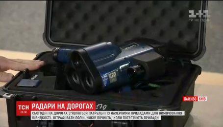 Украинские патрульные начнут использовать радары TruCam