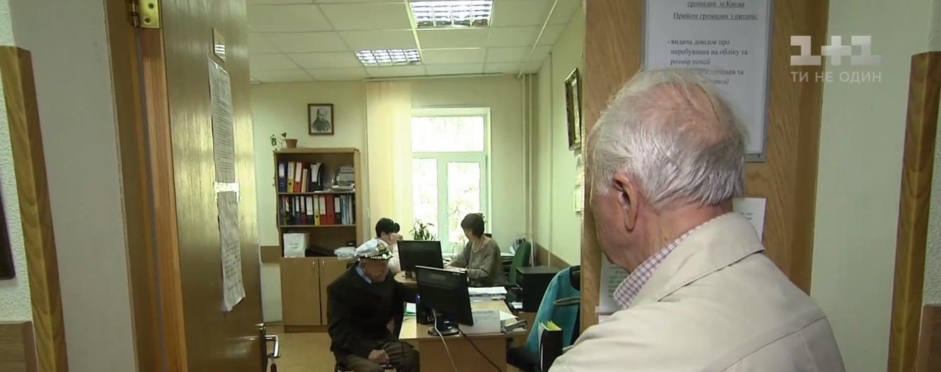 """В Україні хочуть запровадити """"другу пенсію"""". Як діятиме нова накопичувальна система"""