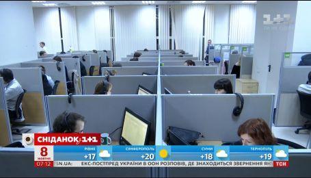 Нелегальная работа, курс валюты и солнечная электростанция в Чернобыле - экономические новости