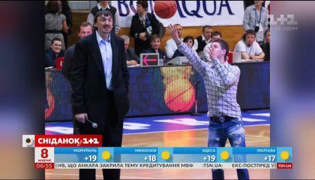 Украина прощается с легендарным баскетболистом Григорием Хижняком