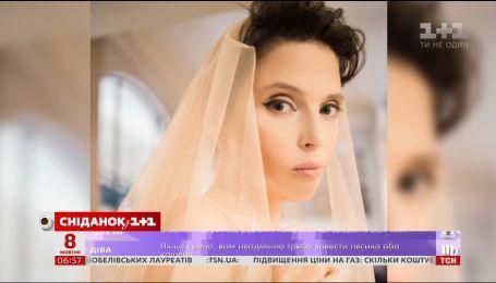 Украинская писательница и певица Ирэна Карпа в третий раз вышла замуж