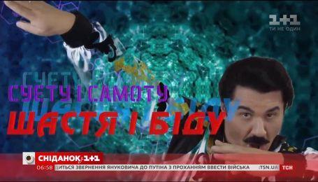 Павел Зибров и диджей Юлик подарили легендарной песне новое звучание