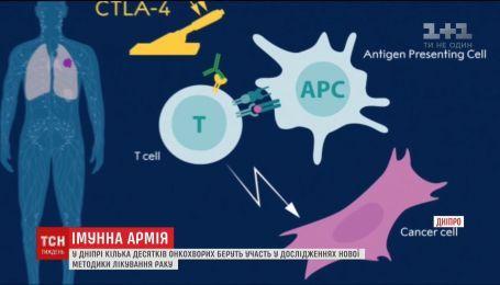 В Днепре несколько десятков онкобольных участвуют в исследованиях новой методики лечения рака
