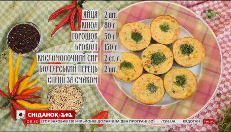 Мафін-омлет з кіноа - рецепти Сенічкіна