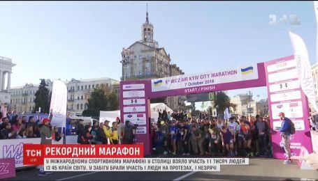 На міжнародний спортивний марафон до столиці з'їхалися 11 тисяч учасників
