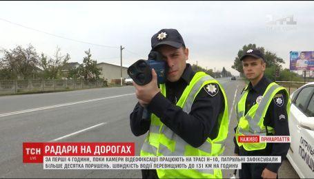 Патрульные в тестовом режиме начали измерять скорость движения украинских водителей