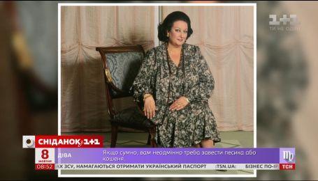 Зіркова історія Монсеррат Кабальє - пам'яті улюбленої оперної діви