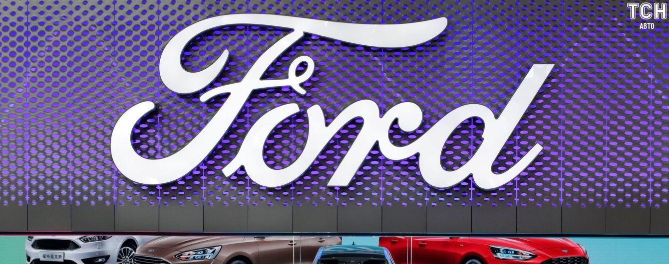 У Ford планують масштабне звільнення співробітників