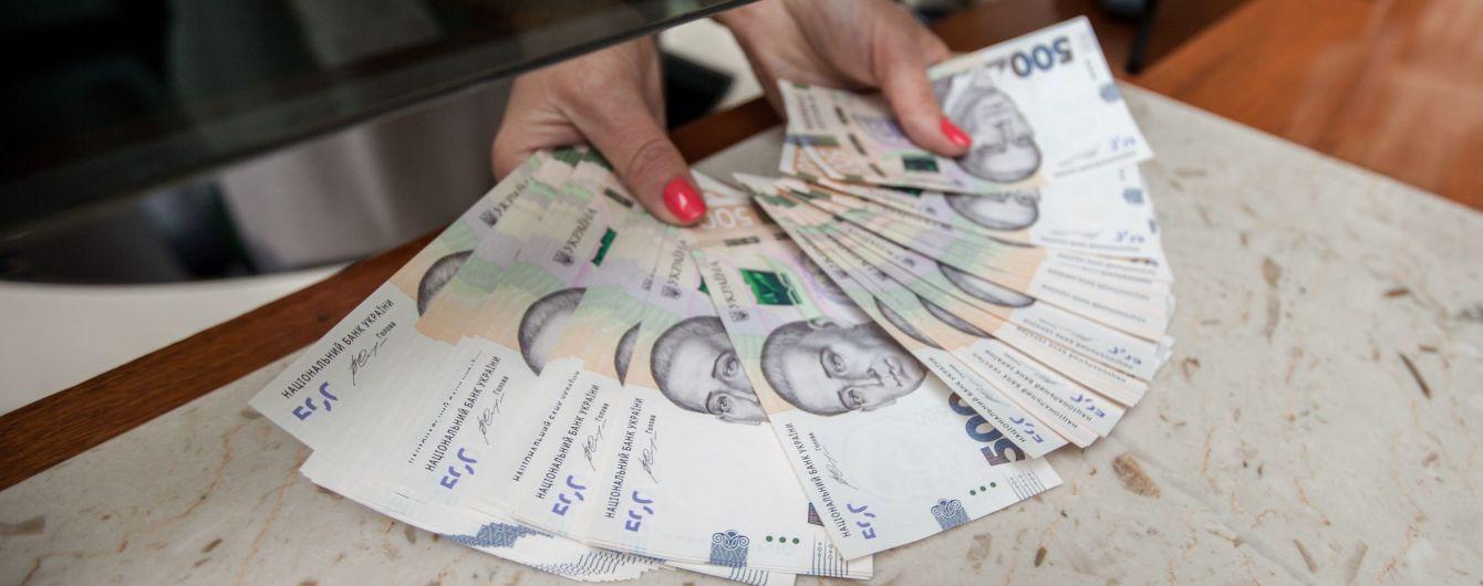 У НБУ розповіли, чим загрожує зростання частки державних банків