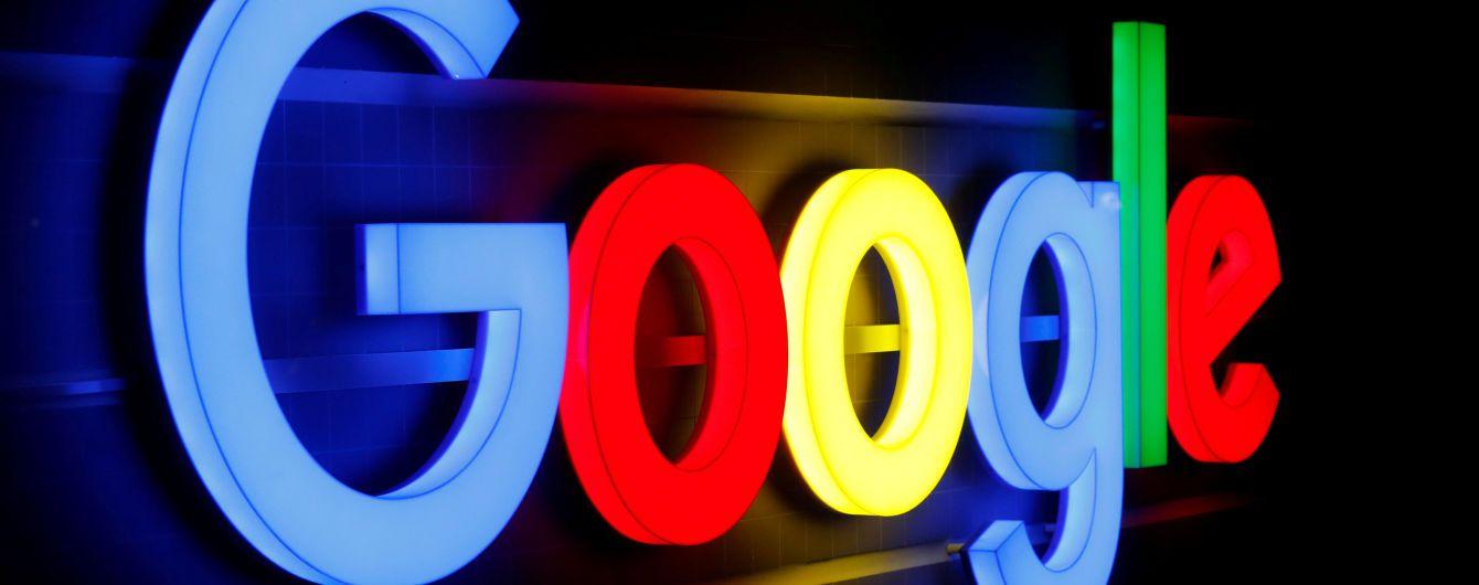 Google вирішила закрити Google+ через масштабний витік даних