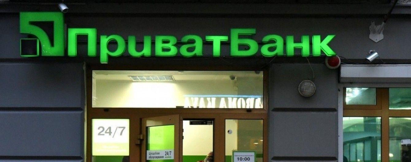 """Компании экс-акционеров массово подают судебные иски против """"ПриватБанка"""" - СМИ"""