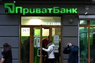 """Компанії ексакціонерів масово подають позови до суду проти """"ПриватБанку"""" - ЗМІ"""