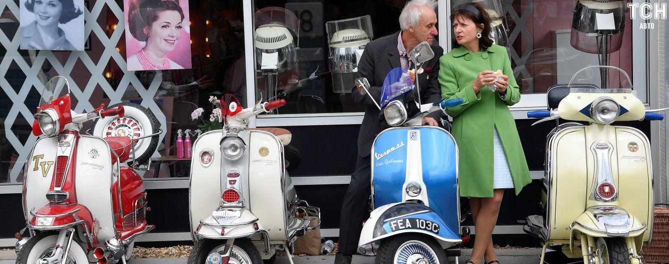 Культовый производитель скутеров выпустил ретромодель на электричестве