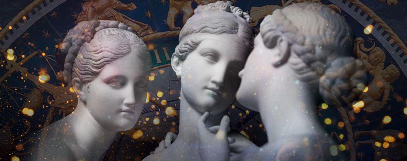 Что звезды нам пророчат: гороскоп на 8-14 октября