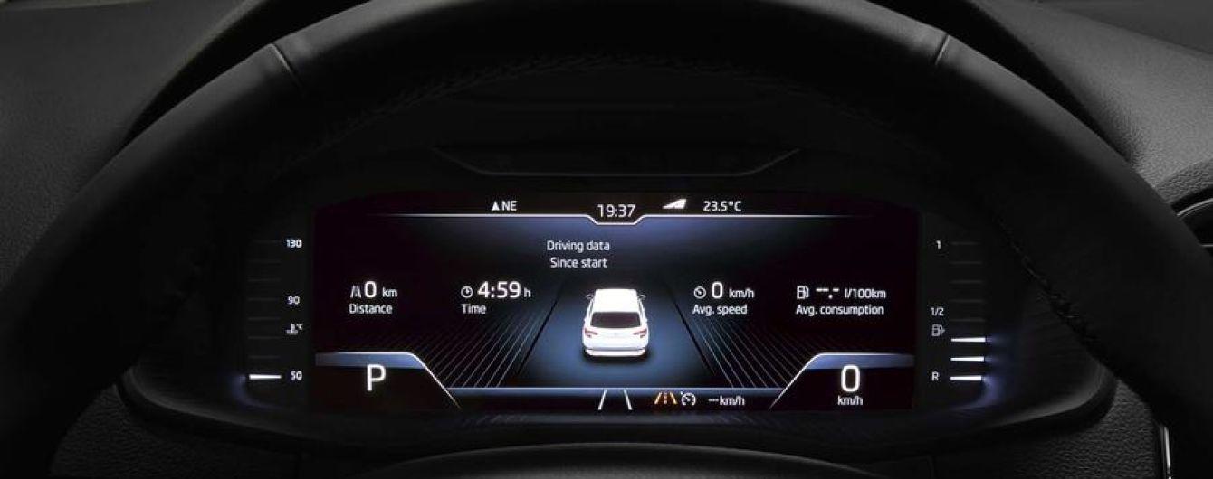 Автомобілі Skoda отримають доступ до цифрової приладової панелі