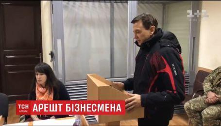 СБУ обвиняет экс-мужа Лилии Подкопаевой в государственной измене