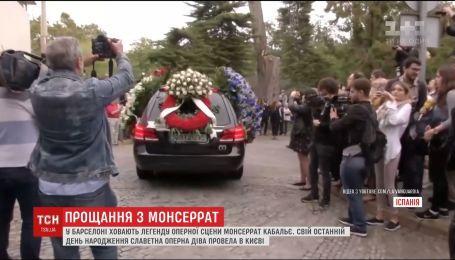 Прощание с легендой: Монсеррат Кабалье похоронят на кладбище в Барселоне