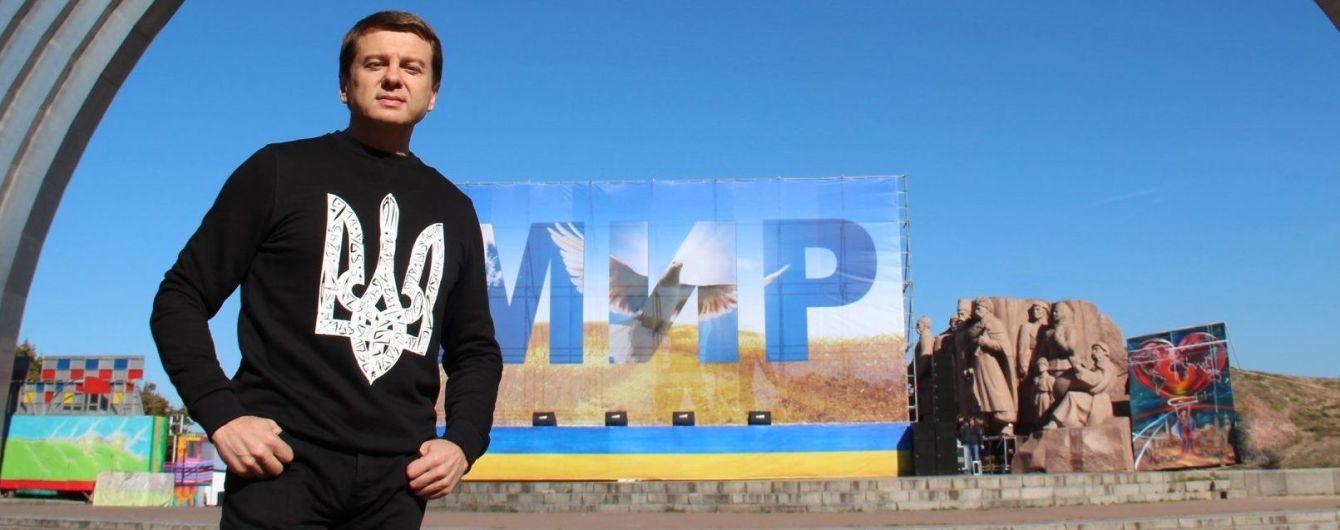 СБУ: экс-муж Подкопаевой должен был создать в Украине пророссийскую партию на заказ ФСБ