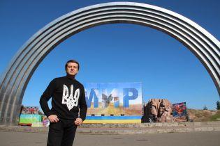 СБУ: екс-чоловік Подкопаєвої мав створити в Україні проросійську партію на замовлення ФСБ