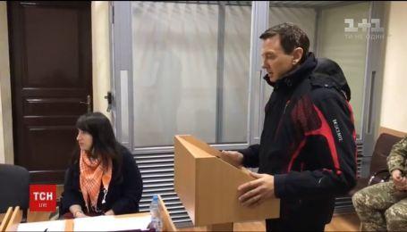 Бизнесмен Тимофей Нагорный попал в СИЗО по обвинению в госизмене