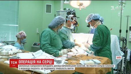 Украинские врачи научились выращивать сердечный клапан из тканей пациентов
