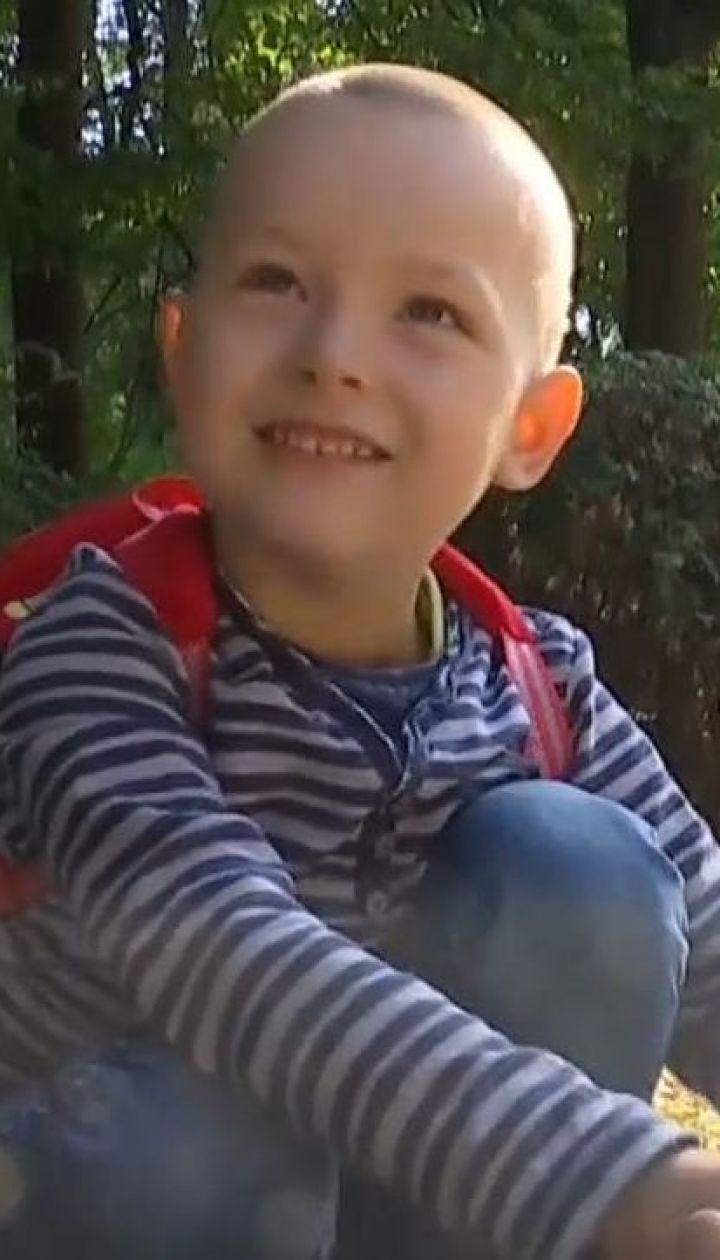 Небайдужі українці допомогли врятувати життя маленького прикарпатця Марка Корнейчука