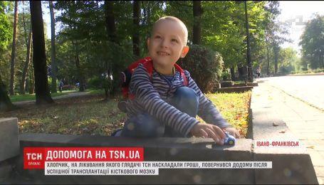 Неравнодушные украинцы помогли спасти жизнь маленького жителя Прикарпатья Марка Корнейчука
