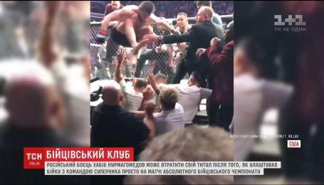 Бой после боя. У российского спортсмена Хабиба Нурмагомедова могут отобрать титул