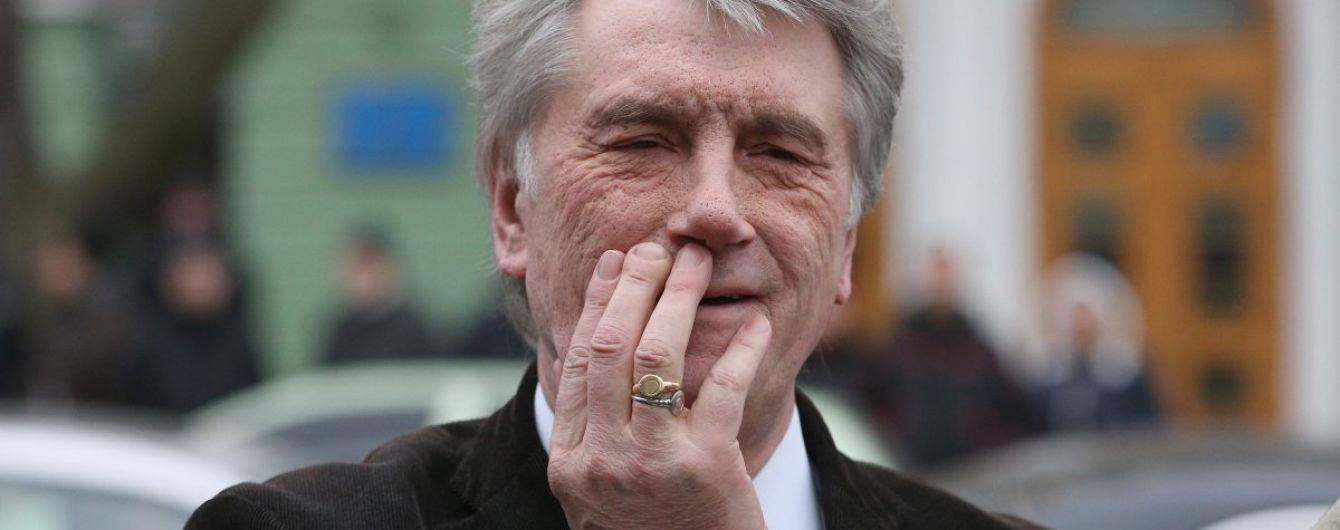 Зеленський переговорив з Ющенком про майбутні вибори та ситуацію в країні