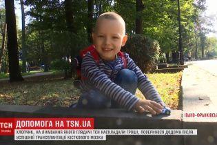 Згуртованість українців урятувала маленького Марка з Прикарпаття