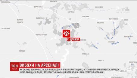 Міноборони перекриває під'їзди до епіцентру вибухів боєприпасів біля Ічні та евакуює місцевих