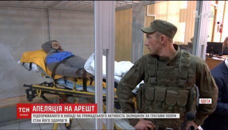 Подозреваемый в организации покушения на Олега Михайлика апелляционный суд оставил за решеткой