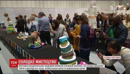 В Британии провели выставку кондитерских шедевров