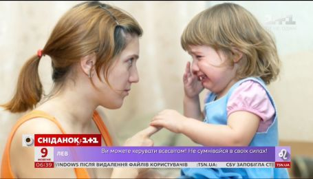 Як правильно покарати дитину за шкоду