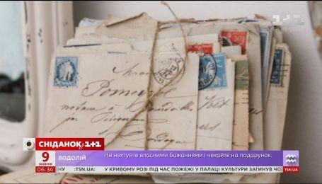 Цікаві факти про пошту