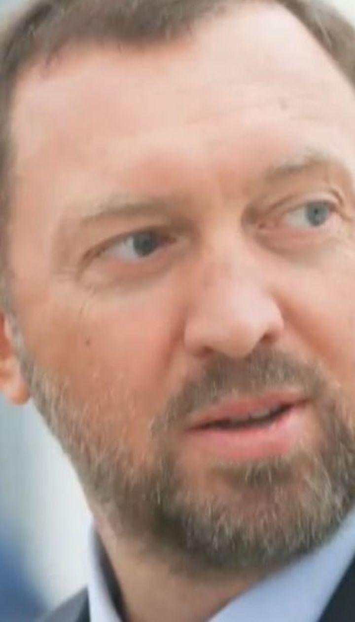 У Вашингтоні та Нью-Йорку заарештували два будинки Олега Дерипаски