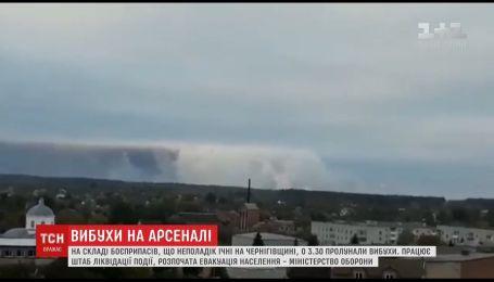 В эпицентре взрывов на складе боеприпасов перекрыли движение транспорта и воздушное пространство