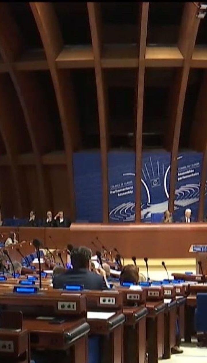 З Росії найближчим часом можуть зняти санкції Ради Європи, накладені за Крим та Донбас