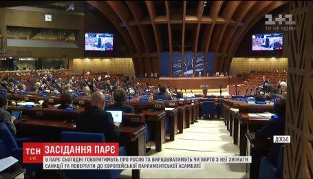 Из России в ближайшее время могут снять санкции Совета Европы, наложенные за Крым и Донбасс