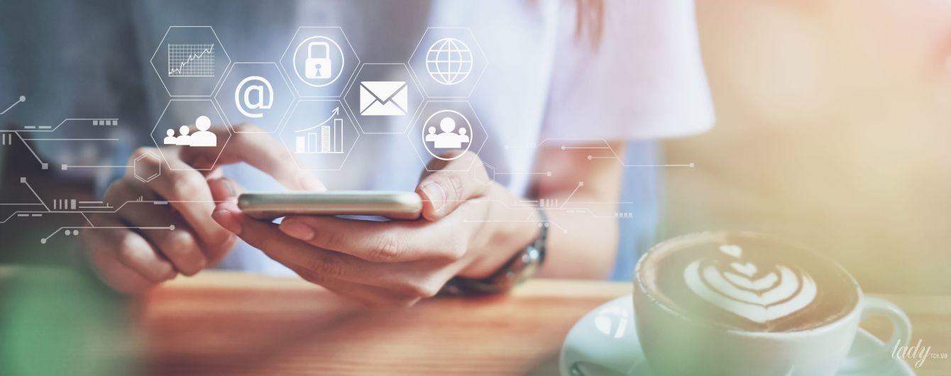Мобильный и електронный этикет: чего не стоит говорить и писать в Сети