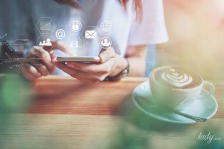Мобільний та електронний етикет: чого не варто говорити і писати у Мережі