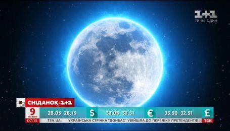 Астрологічний прогноз на 9 жовтня 2018 року