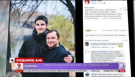 У сына Виктора Павлика диагностировали страшную болезнь
