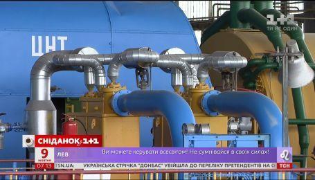 Горячая вода в Киеве, цена на пшено и курс валют - экономические новости