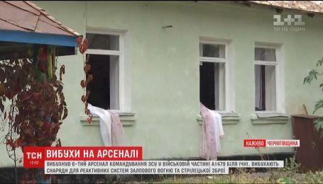 Із населених пунктів довкола Ічні евакуювали понад 12 тисяч осіб